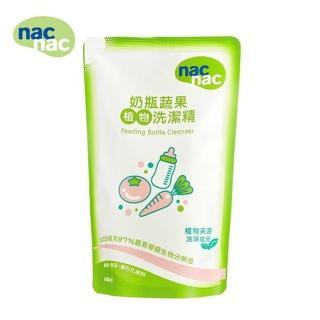 【nac nac】奶瓶蔬果洗潔精補充包(600ml)