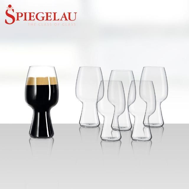 【Spiegelau】德國無鉛水晶酒杯獨家6入組(紅酒杯/白酒杯/氣泡杯/無梗杯/威士忌杯 7款任選)