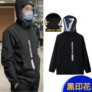 【K.W.】加高領口韓國製款防護升級防疫防護外套可拆式面罩(共2款可選)