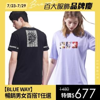 【BLUE WAY】HOT!狂歡男女暢銷百搭T_多款選
