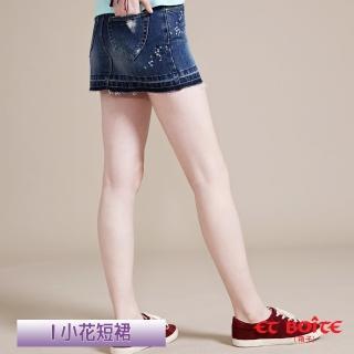 【BLUE WAY】HOT!狂歡度假風女款精選好物_多款選