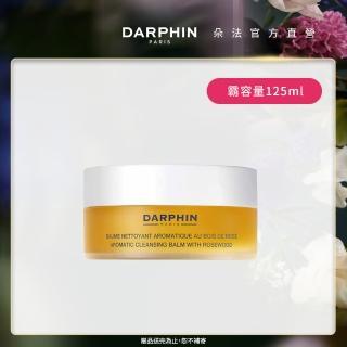 【DARPHIN 朵法】花梨木按摩潔面膏125ml(一生必體驗的三效幸福潔膚聖品)
