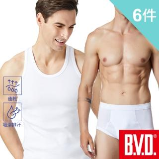 【BVD】吸汗速乾三角褲/背心/無袖U領-6件組(透氣 吸濕 排汗)