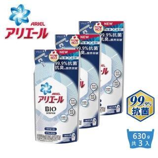 【日本No.1 ARIEL】超濃縮抗菌洗衣精(630g熱銷經典款-三入組)