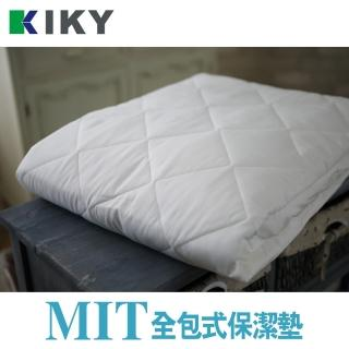 【KIKY】床包式保潔墊