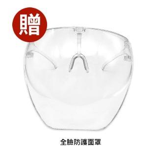 【daho】紅外線全自動感應噴霧式酒精機(送全臉防護面罩)