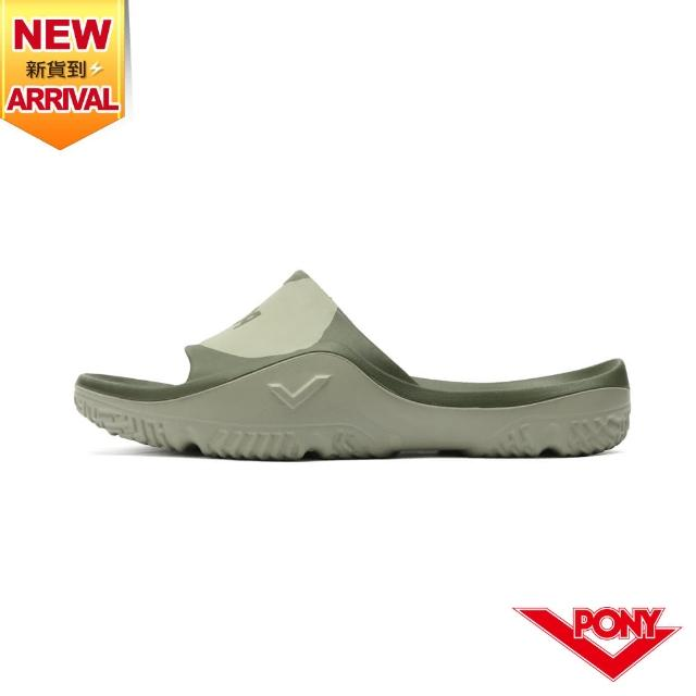 【PONY】PARK-X 防水 防滑運動拖鞋 中性款 四色