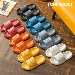【ONE HOUSE】厚底EVA輕量彈力拖鞋(3雙)