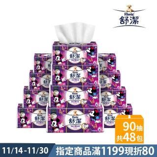 【Kleenex 舒潔】頂級三層舒適竹萃抽取衛生紙 90抽x48包/箱