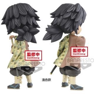 【TDL】日本進口鬼滅之刃富岡義勇公仔模型玩具 174342/174359