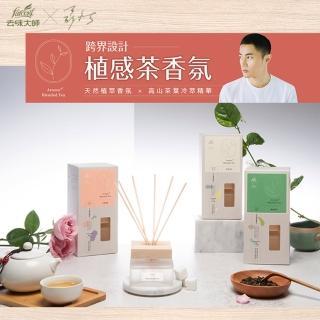 【去味大師】竹木香植感茶香氛補充瓶-麝香綠茶/玫瑰烏龍/茉莉白茶(90ml/1入)