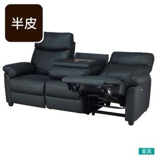 【NITORI 宜得利家居】◎半皮3人用電動可躺式沙發 GRAZE BK(半皮 電動可躺式 沙發)