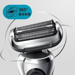 【獨家強檔switch組★德國百靈】新7系列暢型貼面電鬍刀 70-S7001cc(德國製造※一日完修VIP服務)
