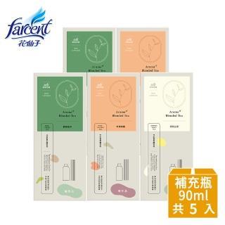 【去味大師】竹木香植感茶香氛補充瓶5入(麝香綠茶/玫瑰烏龍/茉莉白茶)