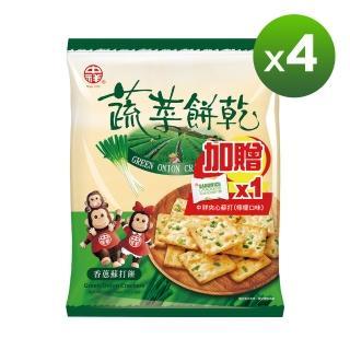 【中祥】自然之顏蔬菜蘇打餅乾360g(4袋/組)