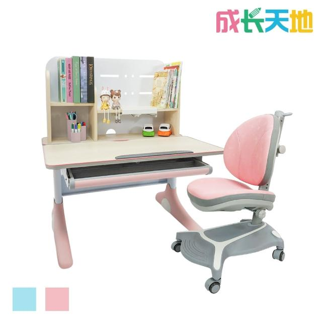【成長天地】兒童書桌椅 90cm桌面 可升降桌椅 成長桌椅組 兒童桌椅組(ME302+AU617)