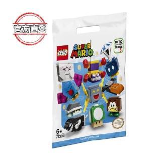 【LEGO 樂高】超級瑪利歐系列 71394 角色組合包-第 3 代(任天堂 瑪利歐)