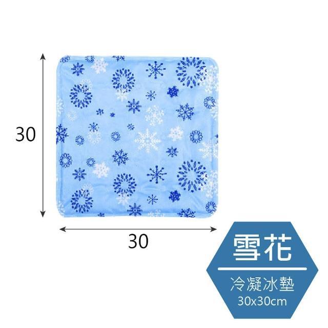 【Dodo house 嘟嘟屋】降溫軟冰涼墊30*30cm-2入組(水涼墊/寵物冰涼墊/睡墊/床墊/消暑)