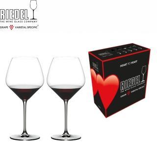 【Riedel】網路獨家/限量_Heart to Heart Pinot Noir紅酒杯對杯(送禮首選)