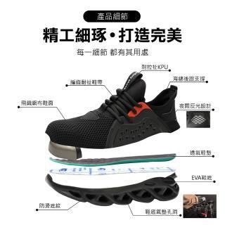 【Dodo house 嘟嘟屋】防護升級款加寬鋼頭防刺防滑安全鞋(工作鞋/工地鞋/鋼頭鞋/防震鞋)