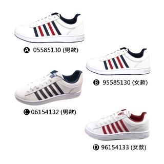 【K-SWISS】運動鞋 復古 皮革 線條 軟皮 男女款  A.男款 B.女款 C款.男款 D款.女款(Ortholite 鞋墊 抗菌)