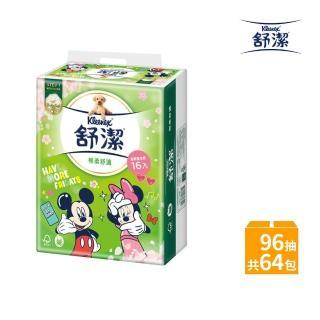 【Kleenex 舒潔】迪士尼棉柔舒適抽取衛生紙96抽X64包