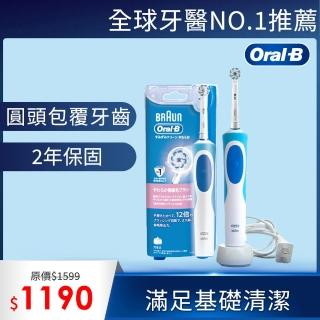 【驚爆加購】德國百靈Oral-B-動感潔柔電動牙刷 D12.N