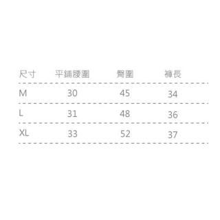 【舒意蠶絲】蠶絲防走光高腰木耳邊安全四角褲#110066現貨+預購(4色)