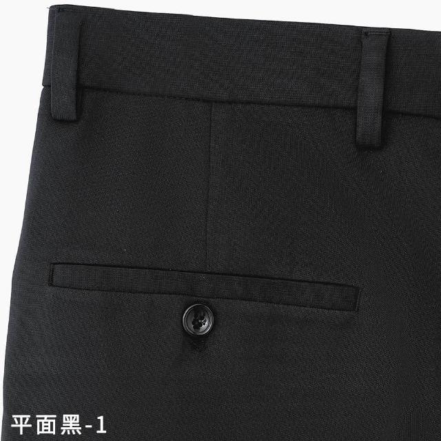 【Emilio Valentino 范倫提諾】4WAY輕量彈性西裝褲(2款任選)