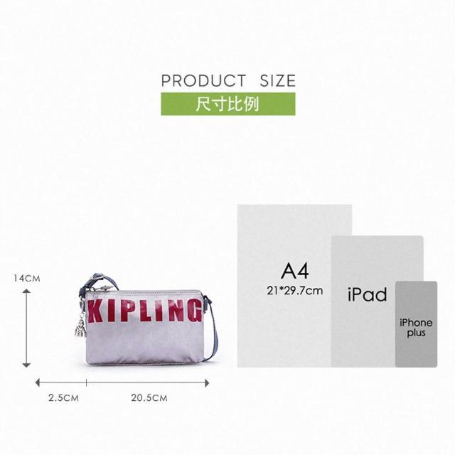 【KIPLING】輕盈優雅質感配件包(多款任選)