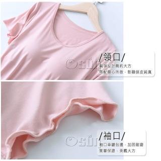 【Osun】莫代爾帶胸墊薄款短袖大碼荷葉邊連衣裙睡衣居家休閒服(顏色任選/CE405)