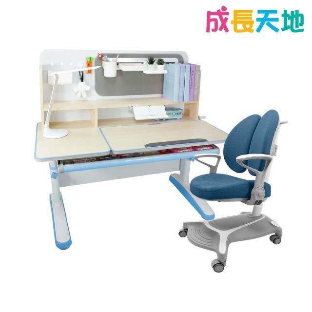 【成長天地】兒童書桌椅 120cm大桌面 可升降桌椅 成長桌椅組 兒童桌椅組(ME761+AU902)