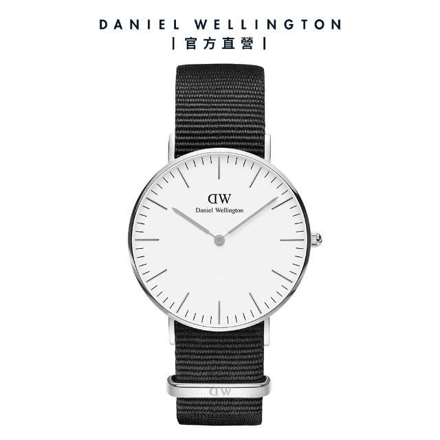 【Daniel Wellington】Classic/Classy/Petite系列 織紋/真皮皮革錶 絕版 限時特賣(DW手錶 綜合賣場)