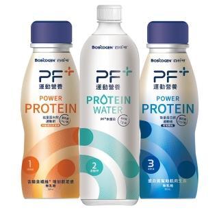 【Boscogen 百仕可】PF+運動營養 Power Protein 新型態蛋白飲體驗組