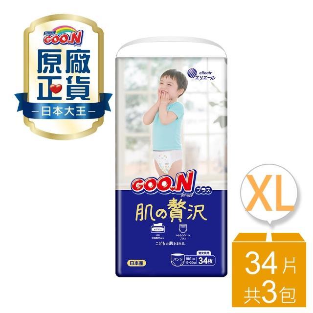 【日本大王】境內版奢華肌-褲型紙尿褲 L-XL