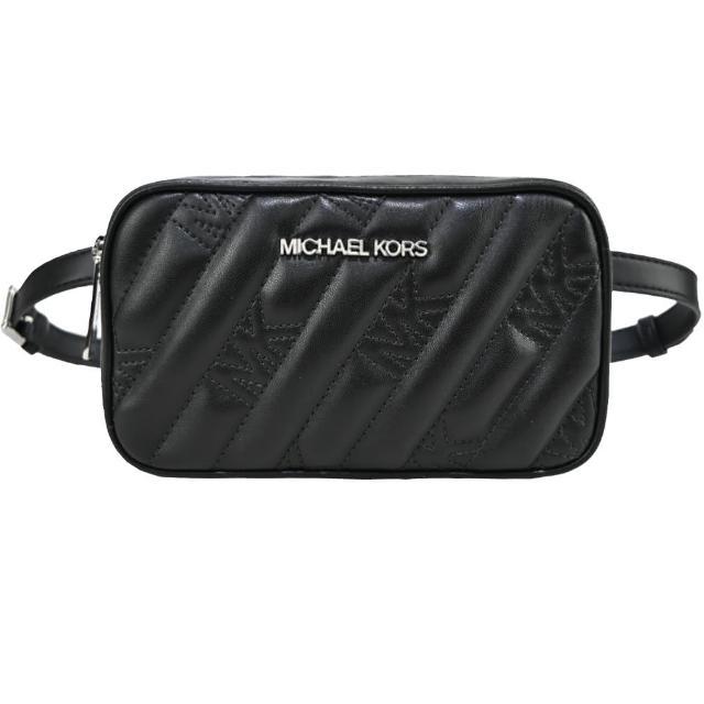 【Michael Kors】&LONGCHAMP雙品牌限定經典熱銷斜背包/托特包(多款選)