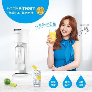 【Sodastream】Sodastream Genesis極簡風氣泡水機(白)