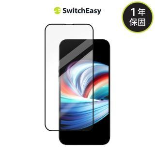 【SwitchEasy 美國魚骨】iPhone 13 Pro Max 6.7吋 GLASS Pro 玻璃保護貼(加價購)