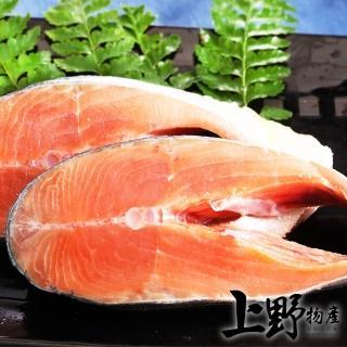 【上野物產】加價購 阿拉斯加野生秋鮭 x1片(100g±10%/片)