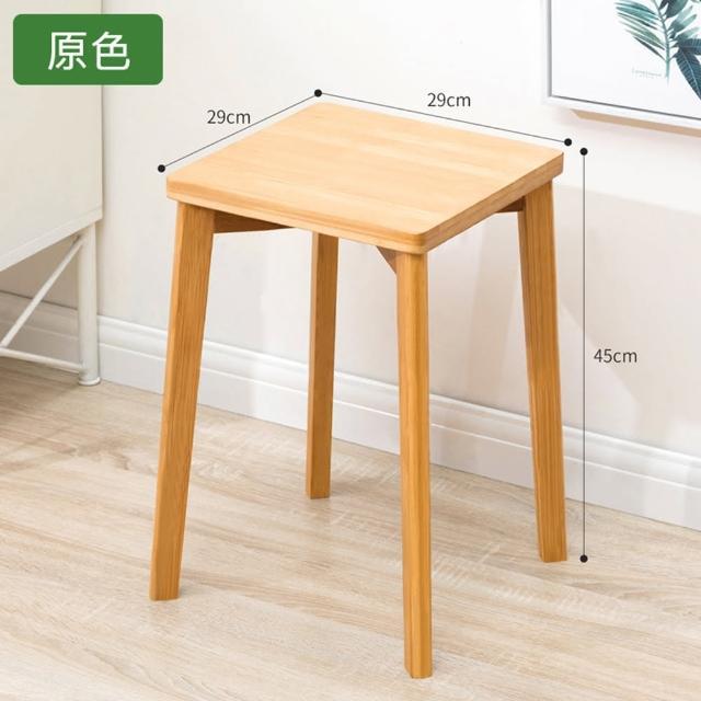 【HappyLife】楠竹多功能方凳 Y10299(餐凳 餐椅 椅子 凳子 換鞋凳 擱腳凳 小凳子 童軍椅 露營野餐)