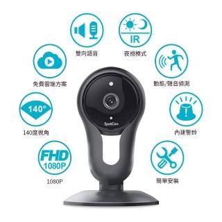 【spotcam】FHD2 FHD 1080P 高清廣角免費雲端網路視訊攝影機(視訊 網路 攝影機 高清 FHD)