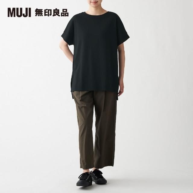 【MUJI 無印良品】女有機棉二重織長版衫(共4色)
