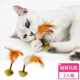 【iCat 寵喵樂】貓咪玩樂貓草羽毛木天寥棒│羽毛陀螺棒(兩支入)