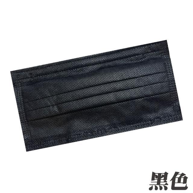 【博飛特】成人醫療口罩顏色任選-50入/盒(台灣製造 雙鋼印)