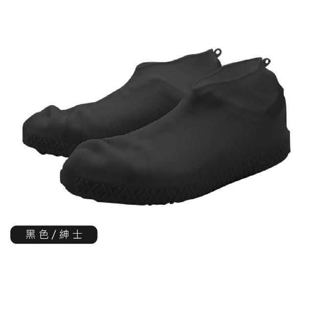 【Jo Go Wu】特製加厚防水彈力矽膠雨鞋套(襪套式  輕便防水鞋套   雨衣 防滑雨鞋 防滑鞋套)