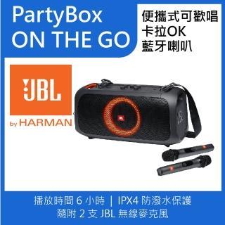 【JBL】便攜式可歡唱卡拉OK藍牙喇叭(PartyBox ON THE GO)