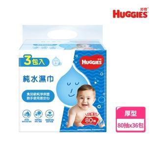 【HUGGIES 好奇】純水嬰兒濕巾厚型 80抽x3包X6組/2箱